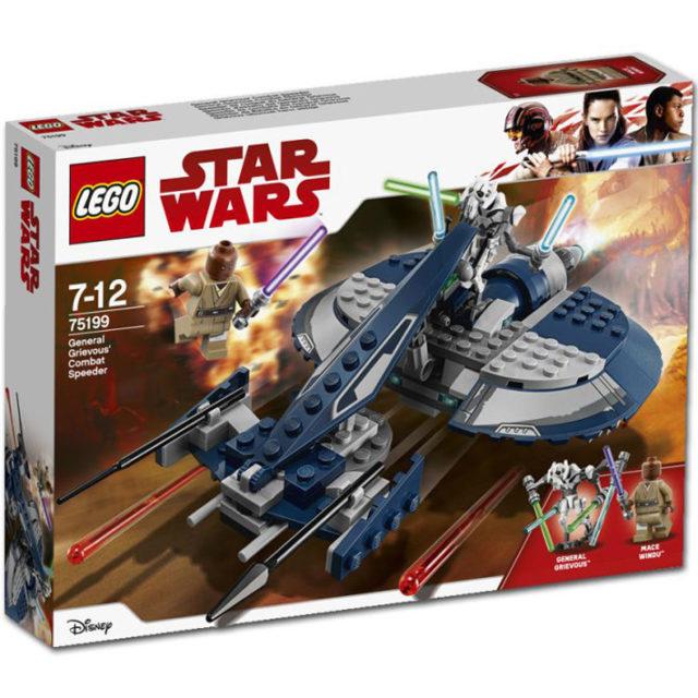 75199 General Grievous' Combat Speeder